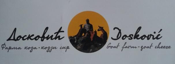 Dosković farma koza