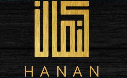 Libanski restoran HANAN
