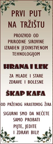 ziro-kafa