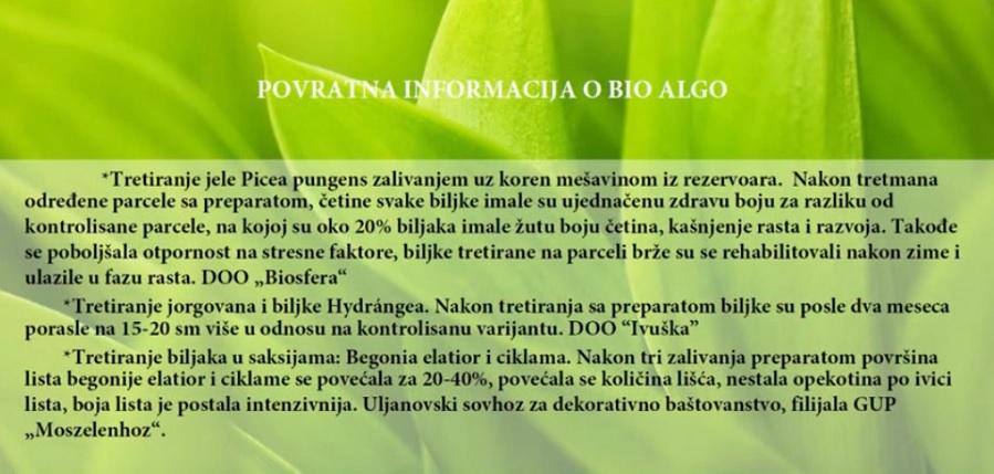 bio-algo-djubrivo